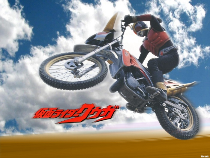 Kamen Rider Kuuga On Bike
