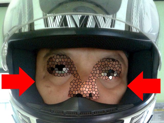 Muka Tergencet helm