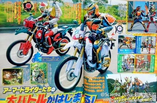 Kamen Rider Gaim & Baron Vehicles