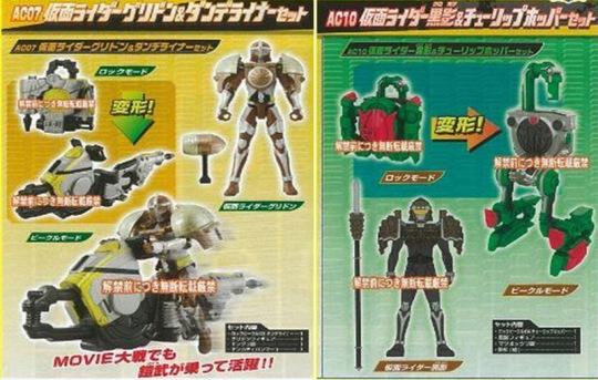 Kamen Rider Gridon & Kurokage Vehicles