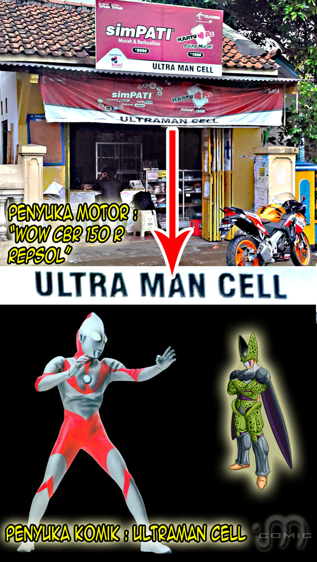 ULTRAMAN vs CELL