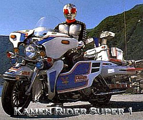 kamen rider super 1 motor