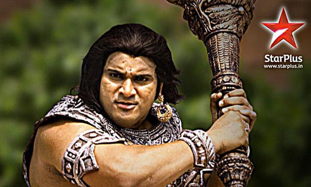 Bhima Mahabharat 2013