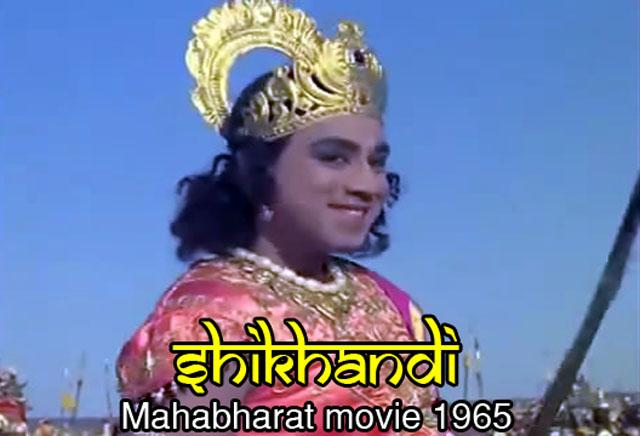 Shikhandi 1965
