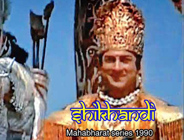 Shikhandi 1990