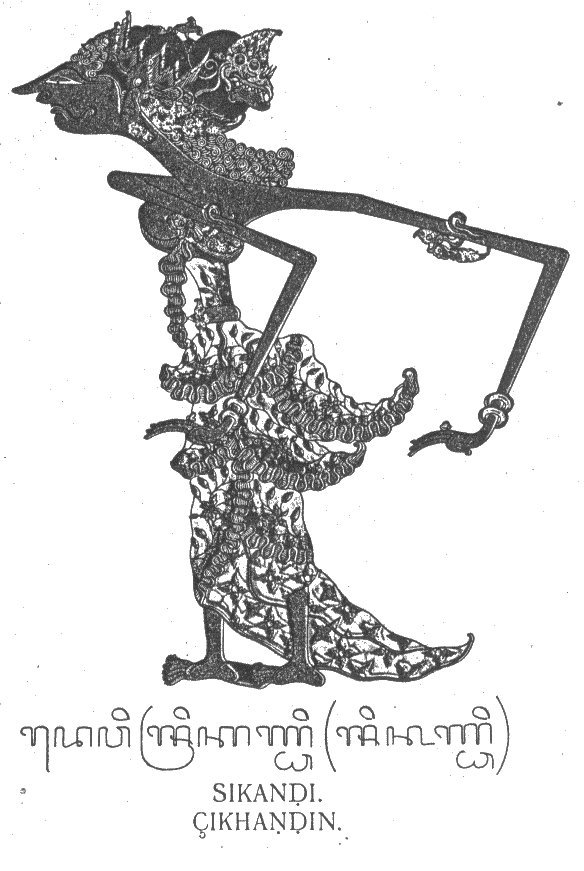 Srikandi-kl