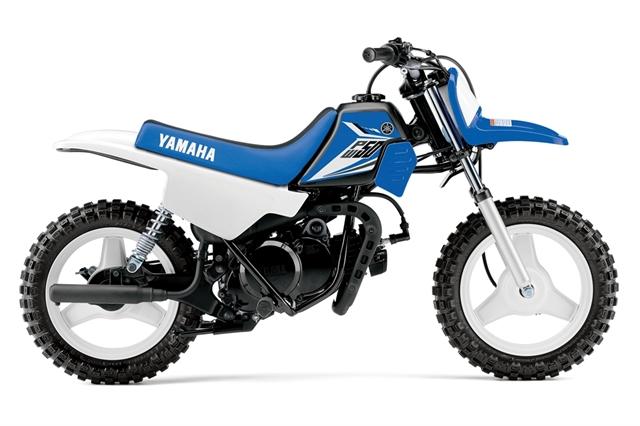 Yamaha PW50-1