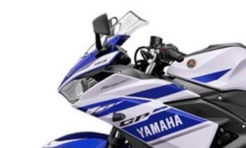 Yamaha R25 samping lamp