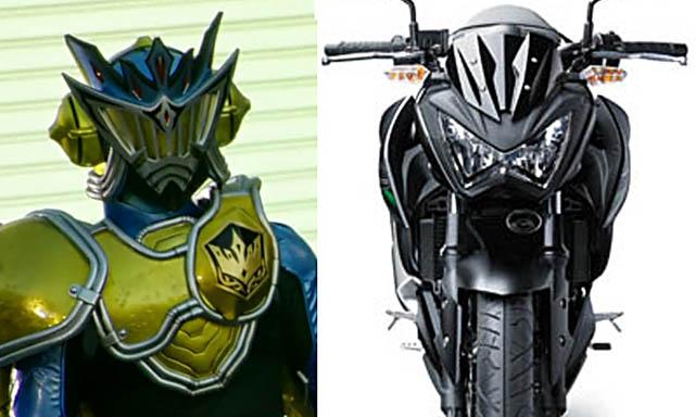 Kamen Rider Duke Vs Z250