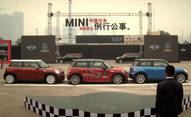 mini parallel parking record