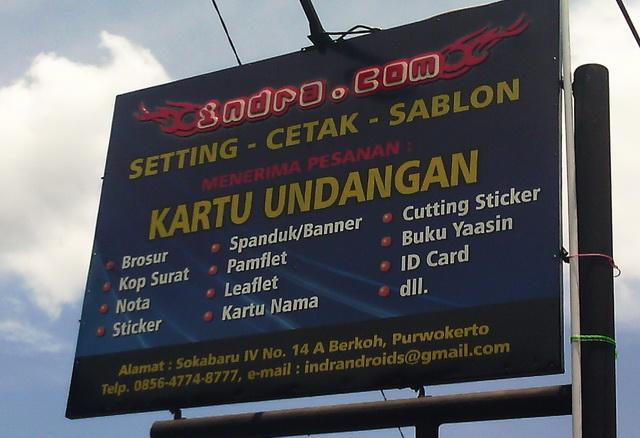 Indra Dot Com
