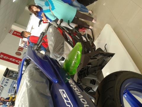 Dealer Yamaha Mataram Sakti Cilacap