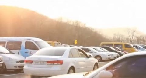 Balon Parkir Di Korea 3