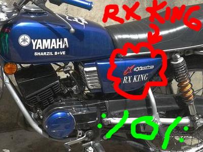 RX King Jadi jadian crop