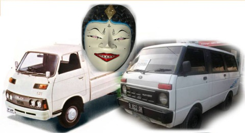 mobil sipit