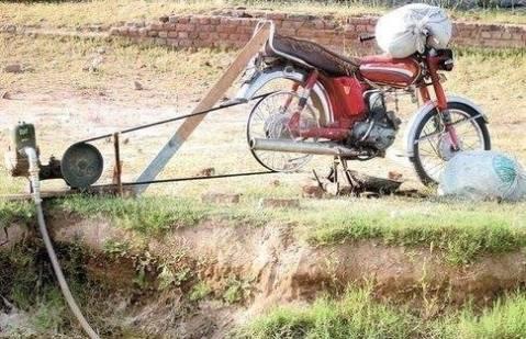 Motor Pompa Air